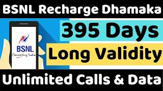 BSNL 1 Year Dhamaka Recharge | अब सिर्फ Rs1499 में Unlimited Calls & Data पूरे 395 दिनों के लिए