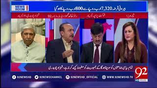 Offering budget is not any more a big deal now, says Khalid Mehmood | 17 July 2018 | 92NewsHD