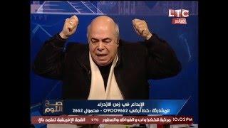 أحمد عبده ماهر وشيوخ تشجيع قتل المرتد وتارك الصلاة وقتل غير المسلمين