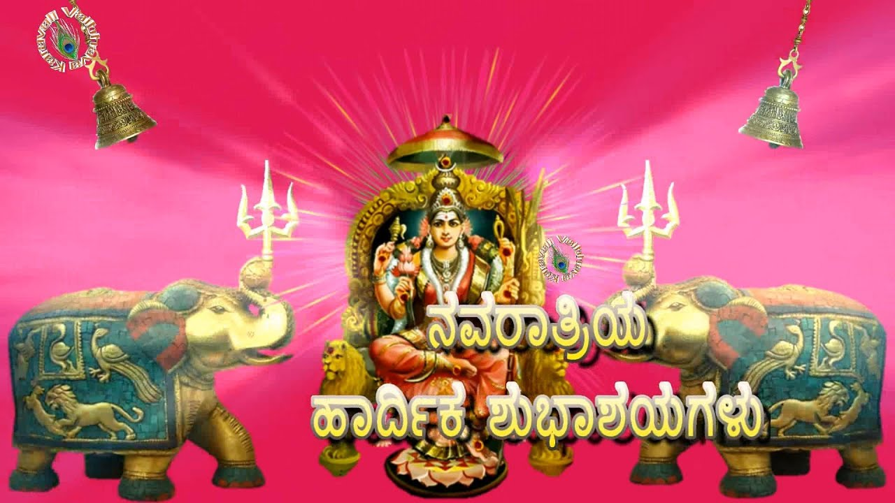 Happy Navratri Wishes In Kannadafestival Imagesgreetingsquotes