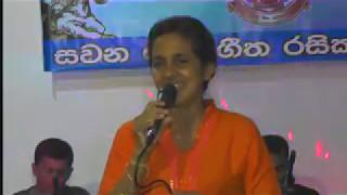 Kolompure Nuba Inna Isawwe - Sawana Rendi Geetha Rasika Sansadaya