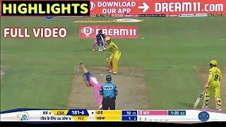 Chennai super kings vs Rajasthan Royals 4th IPL 2020 Full Highlights • RR VS CSK FULL HIGHLIGHTS