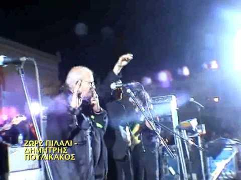 ZORZ PILALI DIMITRI POULIKAKOS Concert Against State Violence Athens Greece 19dec08