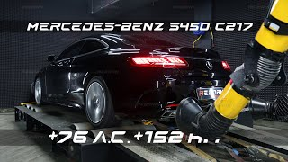 Чип-тюнинг Mercedes-Benz S450 (C217) с замерами и настройкой на мощностном стенде в Reborn.tech.