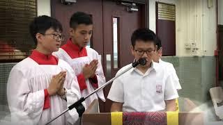 Publication Date: 2019-09-13 | Video Title: 香港鄧鏡波書院—開學彌撒2019