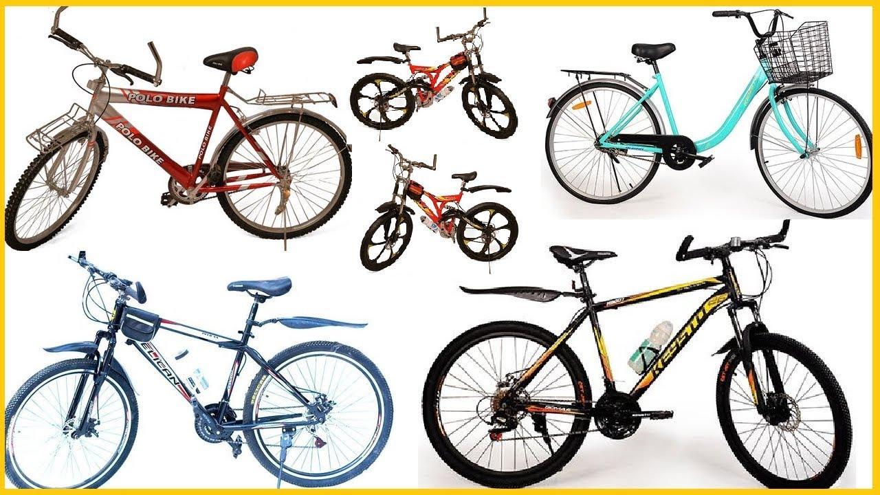 اسعار عجلة السيسى اسعار جميع الماركات وافضل انواع العجل تعرف على أنواع وأسعار الدراجات الهوائية Youtube