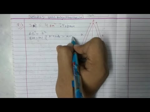 Chapter 6 Exercise 6.5 (Q16) || Triangles || class 10 maths || NCERT