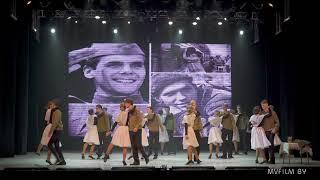 Лицейский вальс 2020 11 Б Воспоминания г.Новополоцк