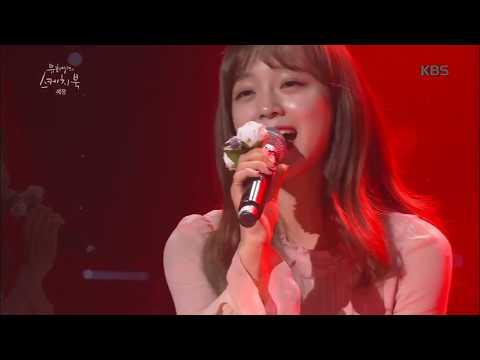 Sejeong at YHS