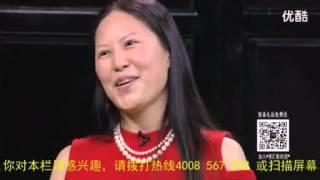 国内养生专家刘云做客《智汇人生》,解读青春永驻的方法(下)高清版 标清
