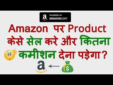 Seller Strategies for making profit on Amazon, Flipkart ,ebay and Snapdeal