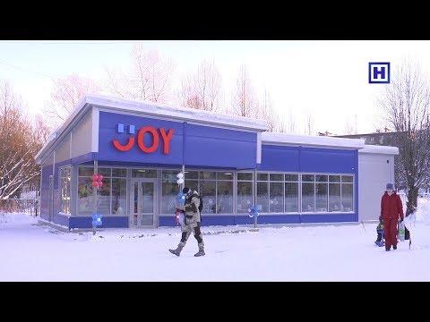 """Кафе """"JOY"""" в Кандалакше."""