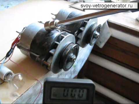 видео: Тестирование 2-е генератора для самодельного ветрогенератора.