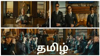 Selecting new wishky in The Kingsman Movie Clip HD in Tamil