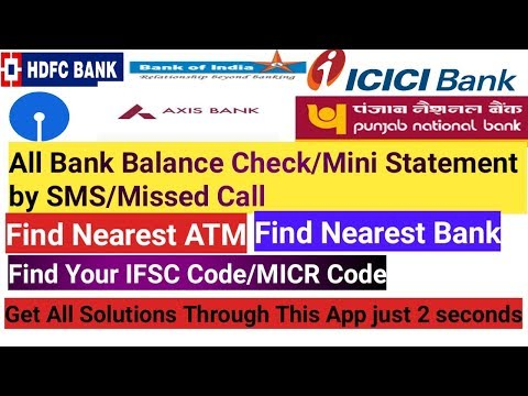 All Bank Balance Enquiry | Mini Statement by SMS/missed Call | Know Your IFSC/ MICR Code