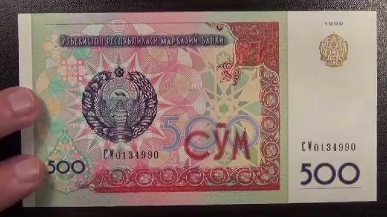 поиск, 15 тысяч рублей сколько будет в узбекской волюте этом положении, покажу