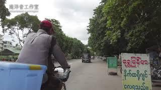 20 August, 2021 Hlaing / Mayangon / Insein - Yangon, Myanmar