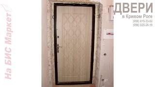 Недорогие входные двери в квартиру (Кривой Рог, фото 1102)