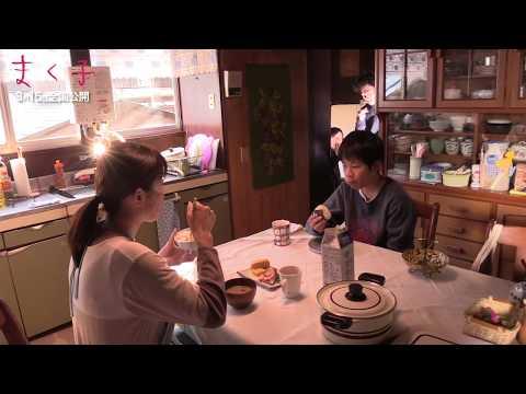 映画『まく子』(全国公開中!)スペシャルメイキング映像