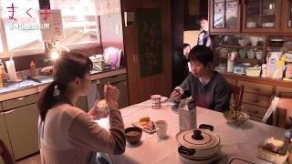 映画公式HP➡http://makuko-movie.jp 今、忘れたくない、 かけがえのない...
