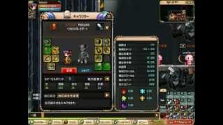 Tenvi - テンビ - 텐비 - Showing systems, battle and players shops