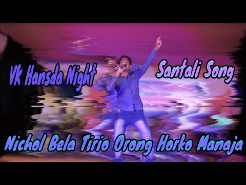 Nichol Bela Tirio Orong Horko Manaja !!!