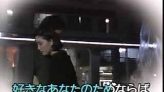 Inochi_no_Blues Kurosawa_akira&Rosuprimos.