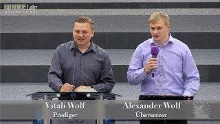 "FECG Lahr - V. Wolf - ""Muttertag"" / ""День матери"""