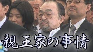 【皇室ニュース】なぜ「万世一系」が可能だった 『世界が憧れる天皇のいる日本』黄文雄著平沼赳夫の万世一系の説明 thumbnail