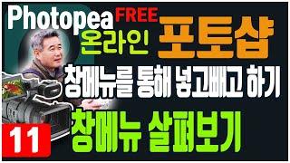 디지탈배움터 모집안내 포함 무료포토샵 포토피아 강좌11…