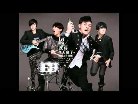 io樂團 真實 YouTube - YouTube