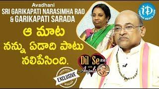 Avadhani Sri.Garikapati Narasimha Rao & Garikapati Sarada Full Interview | Dil Se With Anjali #141