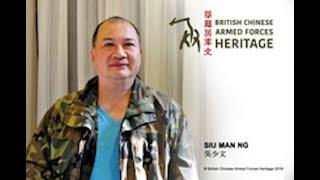 Ng, Siu Man Interview
