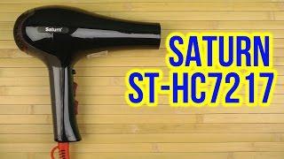 фен Saturn ST HC7370