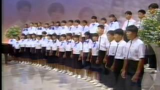 平成2年度NHK全国学校音楽コンクール全国大会(銀賞)