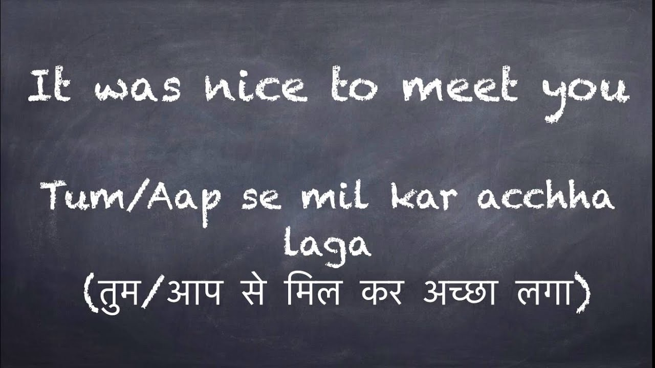So beautiful translate in hindi