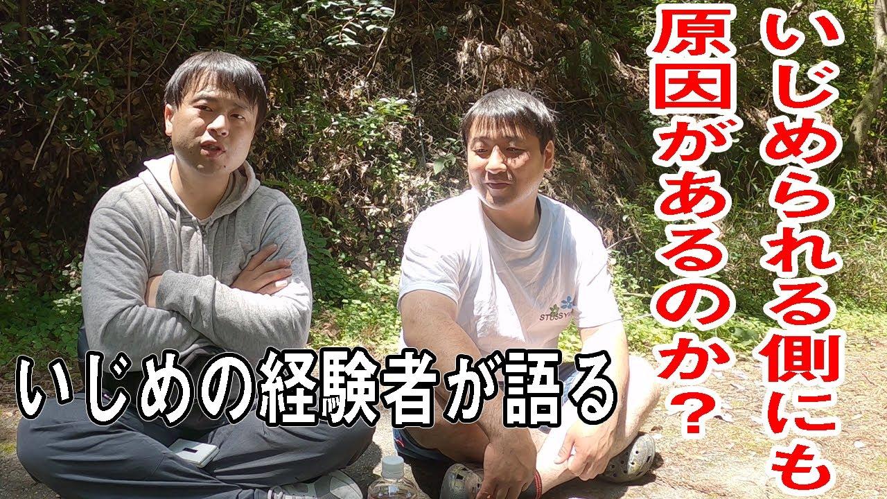 【いじめ問題】朝倉未来選手の「いじめられる側にも原因ある」発言について思うこと