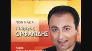 Video Giorgos Orfanidis Siron pouli´m kai skotamai download MP3, 3GP, MP4, WEBM, AVI, FLV November 2017