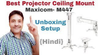 Best Projector Ceiling Mount | Maxicom Projector Ceiling Mount | Unboxing | 2019 |Hindi