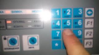 отключение зон в ППКП Тирас 16-128-П