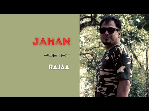 Poetry 'Jahaan' By Raja Puniani राजा पुनियानीको कविता 'जहाँ'
