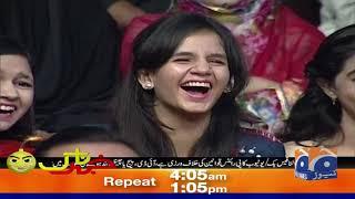 Khabarnaak | Ayesha Jahanzeb | 21st November 2019