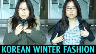 Korean Winter Fashion (KWOW #162)