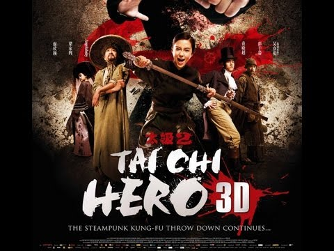 """"""" TAI CHI 0 """" (太极) OFFICIAL TRAILER"""