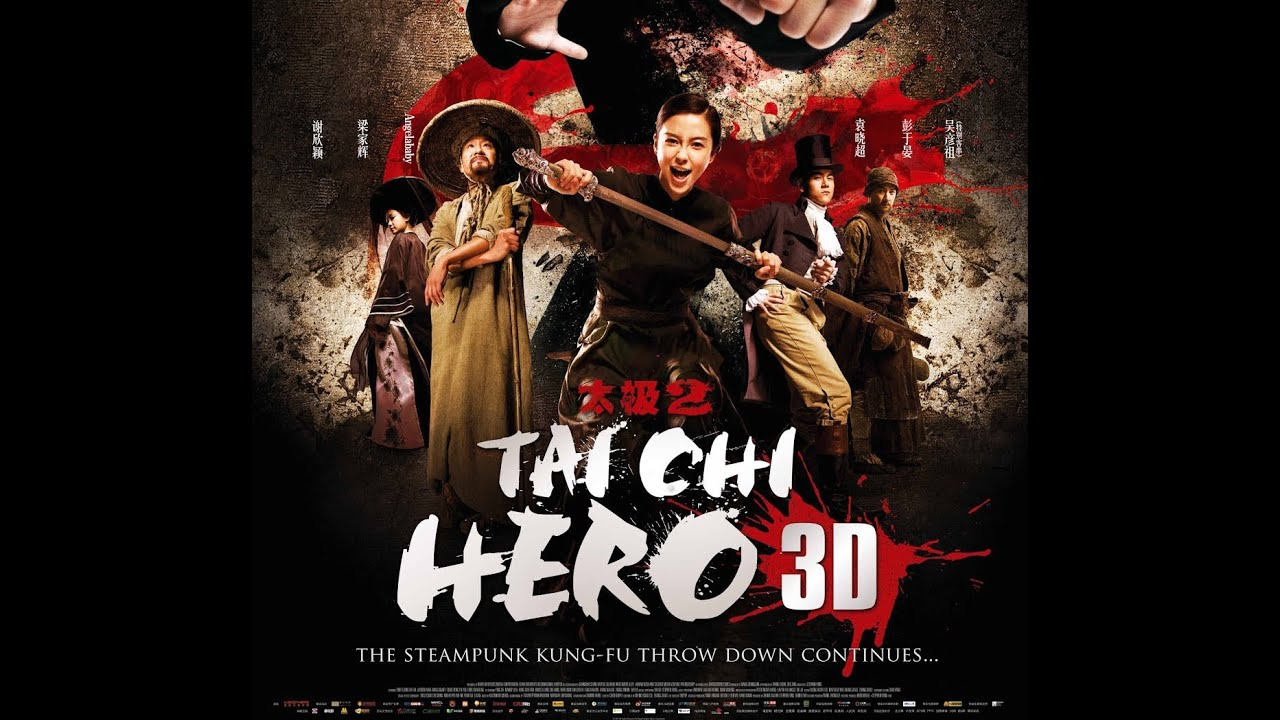 Taichi Zero 太极之从零开始 Movie Review   By tiffanyyong com