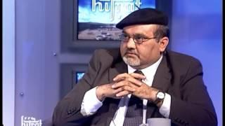 Hijrat - Programme no.3 (Urdu)
