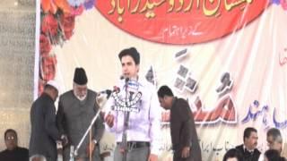 4th All India Mushaira organized by Gulistan-e-Urdu Hyderabad (Part 1)
