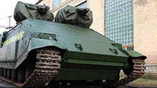 Новейший украинский «танк» назвали помесью трактора и мусоровоза