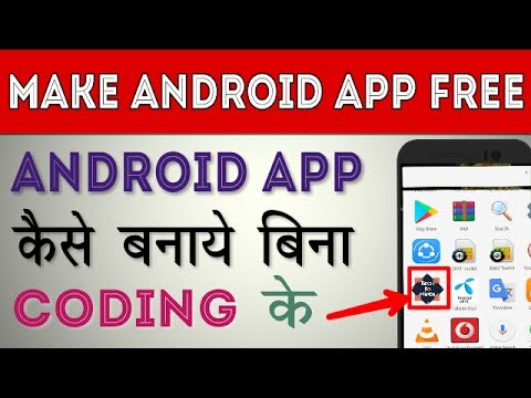 Hindi how to make free android app without any coding in Create free app online