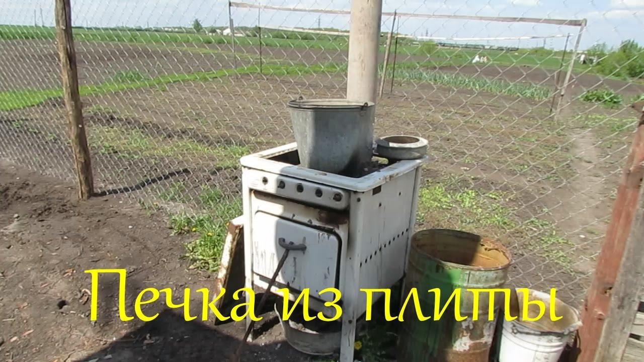 Печь из газовой плиты своими руками видео